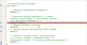 Пошаговая отладка в Borland C++Builder