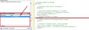 Watch LIst в Borland C++Builder
